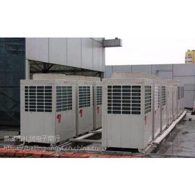 北京面向回收中央空调商场收购拆除队