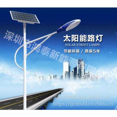山西晋城鸿泰定制20W—120W太阳能路灯 户外节能光控LED太阳能路灯厂家
