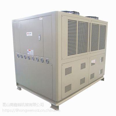 50HP冷水机 风冷式冷水机