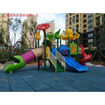 供应儿童娱乐设施卡通玩具滑滑梯 湖南长沙塑料组合室内儿童滑梯定制厂家
