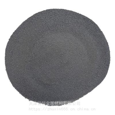 厂家供应高纯银粉 超细金属 纯银粉 3D打印球形 保质量 热卖中