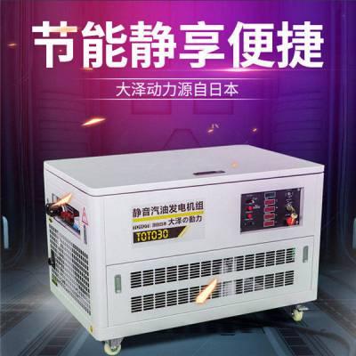 50千瓦三相汽油发电机体积