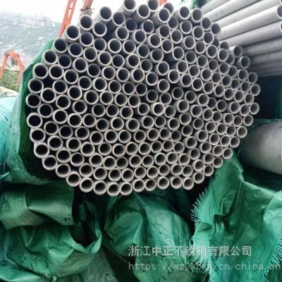 浙江SS304不銹鋼無縫管/不銹鋼焊管廠家 遠銷國內外