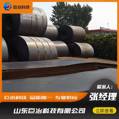 批发踏步花纹板 热轧花纹板 花纹钢板一级代理 H-Q235B 可配送到厂.