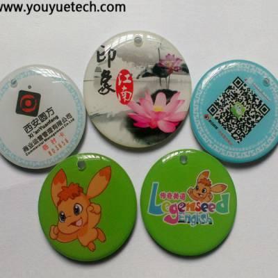 广州优悦10年品质-ic钥匙扣卡价钱如何-汕头ic钥匙扣卡