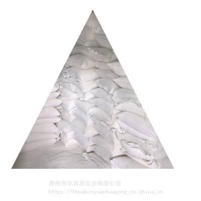 供应 十溴二苯乙烷 环保阻燃剂 工业级99%合成材料阻燃剂