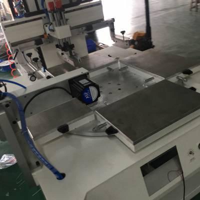 金华PCB线路板丝印机电路板网印机FPC柔性线路板转盘丝网印刷机
