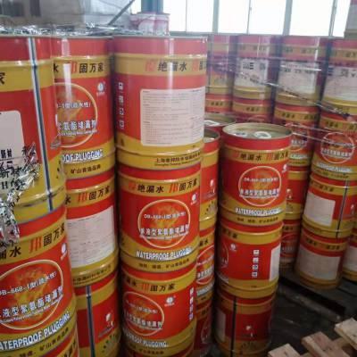 批发、零售高质量亲水性聚氨酯堵漏剂