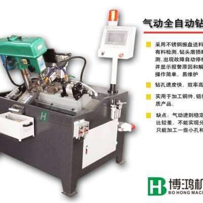 自动钻孔机厂-自动钻孔机-博鸿自动化机械