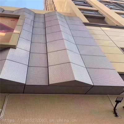 成县市5mm铝单板 长城铝单板 雕刻铝板厂家加工