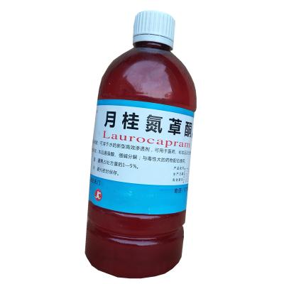 厂家直销现货医药级药用级月桂氮卓酮中国药典标准资质齐全全国包邮