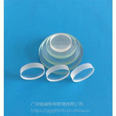 耐高温视镜玻璃、微晶陶瓷玻璃、工业玻璃视镜、高温玻璃定制
