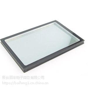 斗百供应优质中空玻璃