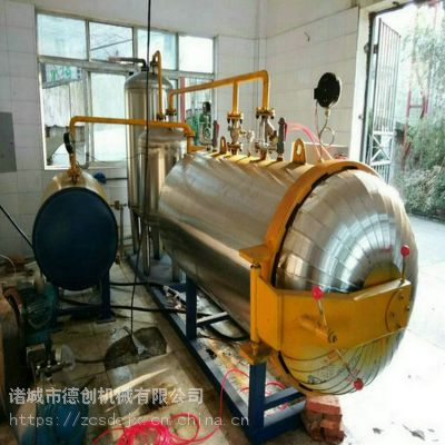 厂家直销 高温高压 动物无害化处理机 湿化机