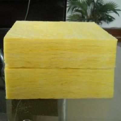 济南市离心玻璃棉毡5公分市场批发价格