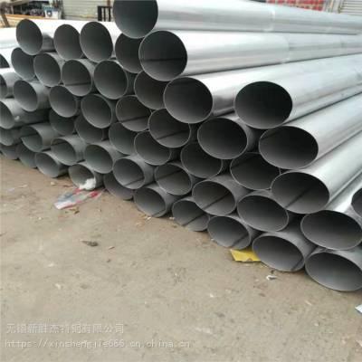 不锈钢风管 201不锈钢风管 304不锈钢风管 316L不锈钢风管 厂家直销