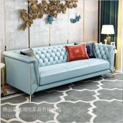 后现代轻奢<b>沙发</b>纳帕真皮小户型客厅美式简约奢华<b>沙发</b>组合家具