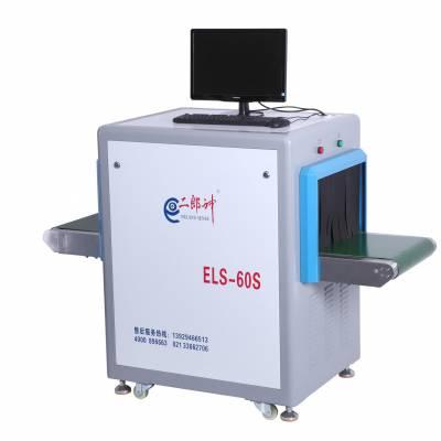 X光皮具异物检测机费用 皮具验钉机 可加工定制