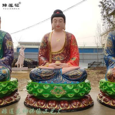 大雄宝殿全佛菩萨像 三宝佛佛像 释迦摩尼佛佛像 佛祖佛像 药师佛佛像 弥勒佛、四大天王佛教护法厂家