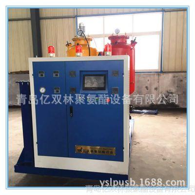 【品牌供应】全自动聚氨酯高压发泡机 聚氨酯pu板材高压发泡机