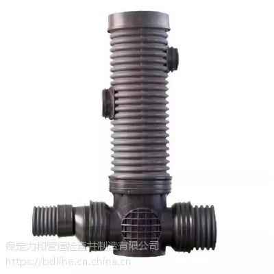 建筑小区排水用塑料检查井450*300沉泥三通井