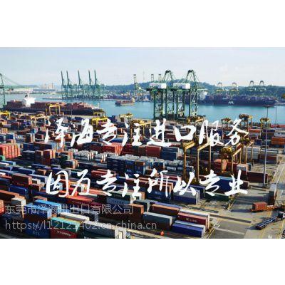深圳PE再生塑料进口报关公司