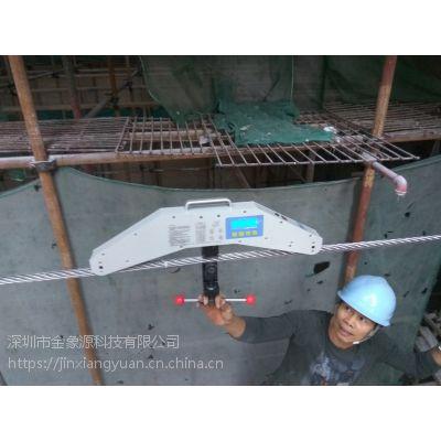 钢索拉力测试仪 吊索张拉力仪 10-22mm钢索测力仪 金象张力测试仪使用说明书