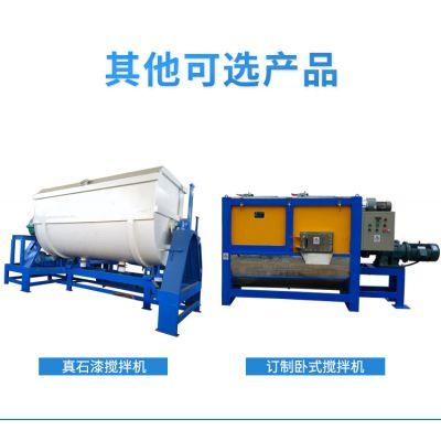 供应辽宁干粉搅拌机厂商精工华之翼机械 1.5吨干粉搅拌机价格优惠