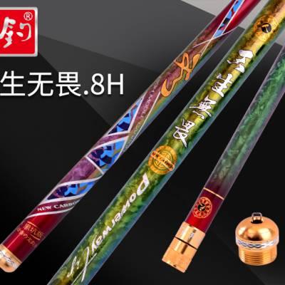 华钓渔具天生无畏系列8h超轻硬调台钓竿