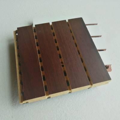 防火阻燃吸音板 供应会议室墙面防潮木质吸音板