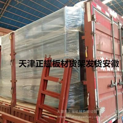 浙江放钢板用的抽屉货架 发货实拍图 重型板材存放架