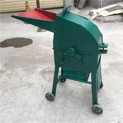 玉米沙克龙粉碎机 多功能锤片破碎设备 稻草粉糠机