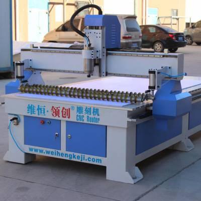经济款木工雕刻机LT1325带压辊款