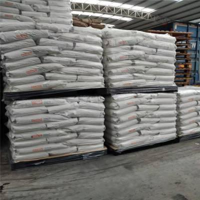 供应m730f韩国晓星POK/M730F 超低流动 食品包装用 POK聚酮塑料