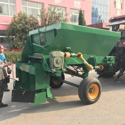 升降式开沟撒肥机 机械双开沟施肥机