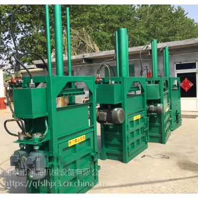 直销废塑料立式打包机 30吨苏州地区卧式液压打包机 质优价廉
