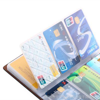 多卡位卡包女式名片包男士名片夹大容量防磁银行卡套信用卡卡