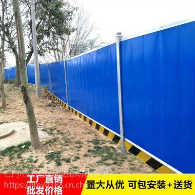 广东彩钢平面扣板围挡/单层铁皮平面围蔽/带黄黑挡板厂家直销