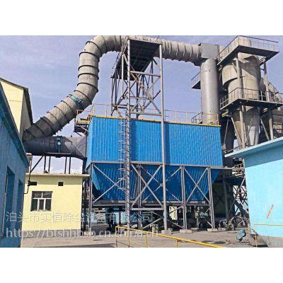 河南耐火材料厂除尘器厂家实恒干式球磨机脉冲布袋除尘器
