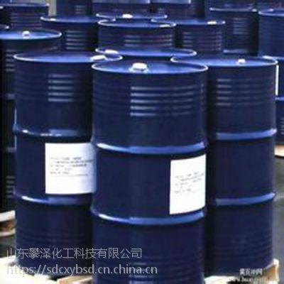 供应十二烷基伯胺 月桂胺 优级品十二胺124-22-1