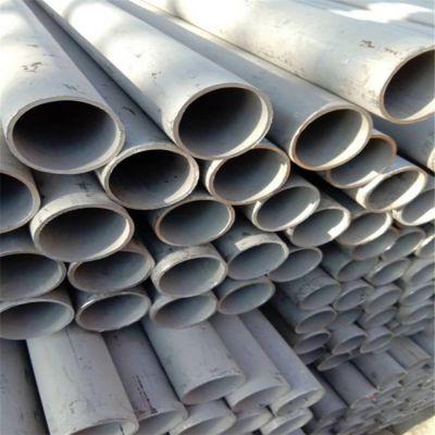 310S不锈钢薄壁无缝管/天津S31008不锈钢圆管价格