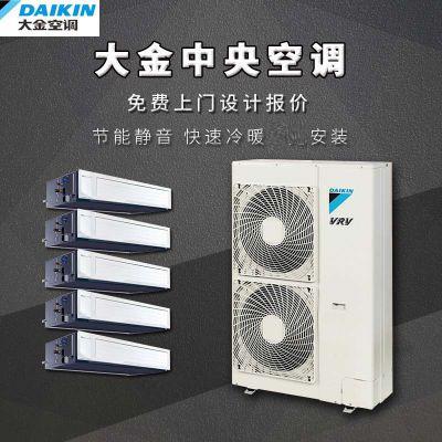 北京大金家用中央空调一拖五 大金1拖5 中央空调销售安装