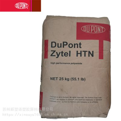 Zytel HTN 54G35HSLR