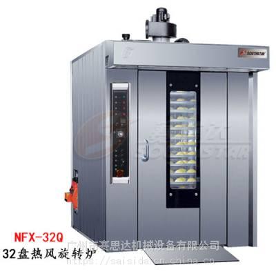 32盆月饼转炉厂家 浙江优质月饼转炉厂家