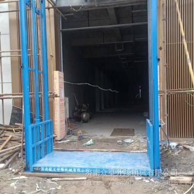 二层升降货梯 厂房车间链条式装卸货物平台 售后有保障全国包安装