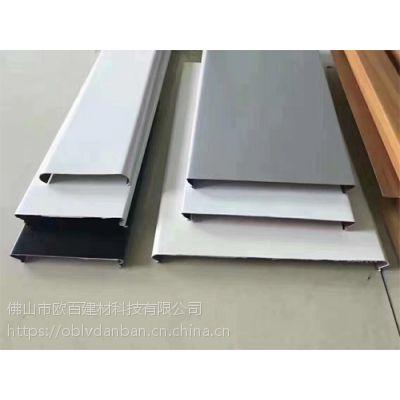 供应木纹铝条扣 防风铝条扣天花 木纹铝方通吊顶防火材料 欧百得
