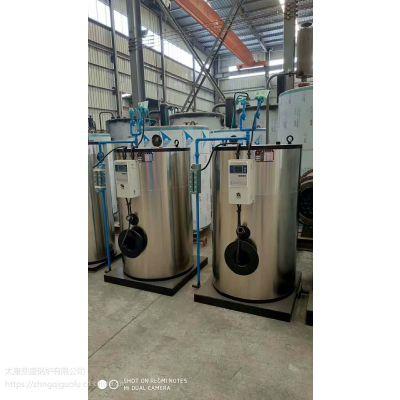 陕西冷凝热水锅炉价格,冷凝锅炉参数