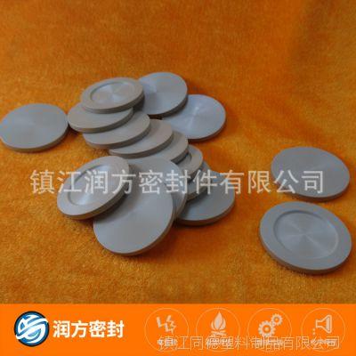 聚醚醚酮PEEK圆形垫圈 压块 摩擦耐磨片 来图来样加工定做