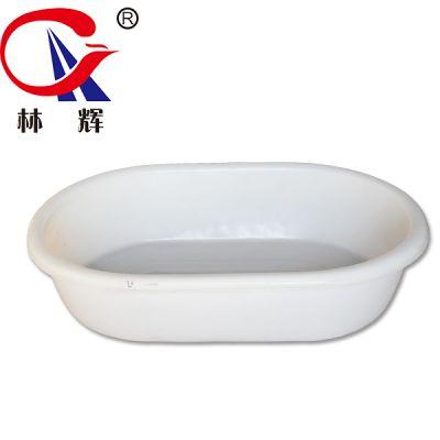 厂家直销椭圆盆-2牛筋料塑料周转水箱 加厚白色收碗洗菜盆 江苏林辉塑料方盆