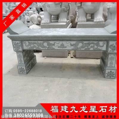 石雕神台定制 惠安石雕供桌生产厂家 石供桌设计